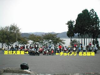 0095.1.jpg