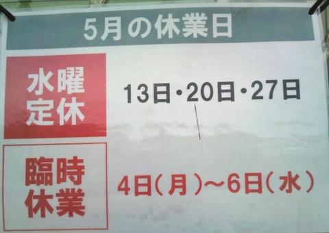 150503.jpg