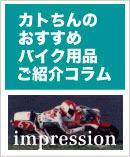 2006_10_29_1.JPG