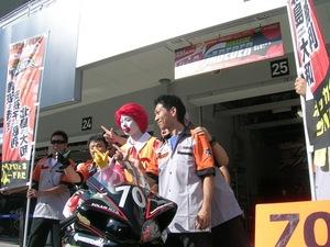 2010suzuka8tai_16.JPG