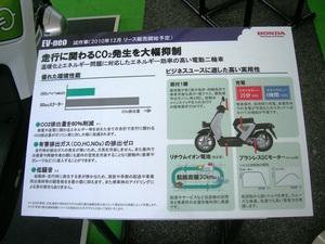 2010suzuka8tai_31.JPG