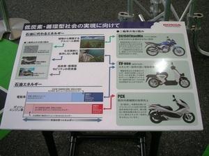 2010suzuka8tai_33.JPG