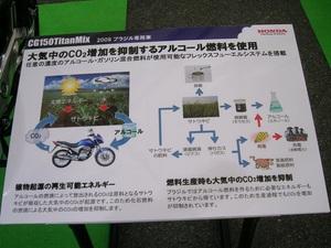 2010suzuka8tai_34.JPG