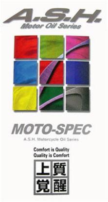 ASH_MOTO_SPEC.jpg