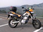 D-TRACKERX_ryujin8.jpg
