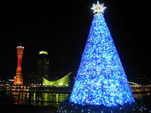 Merry-chiristmas.jpg