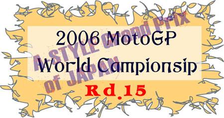 MotoGP.jpg