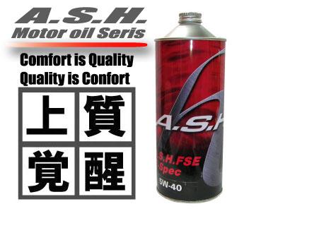 ash.jpg