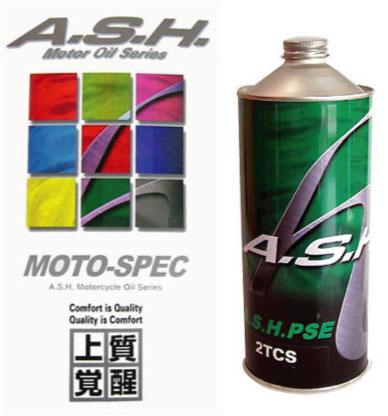 ash_2tcs_1.jpg