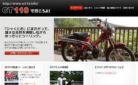 ct_site.jpg
