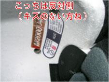 hjc3.jpg