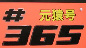 mini-moto004.jpg