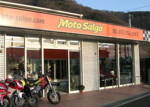 motosalgo127.jpg