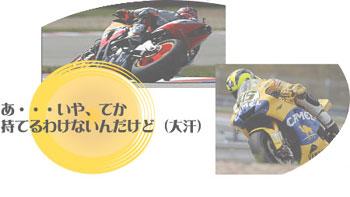 motosalgo_0001234.jpg