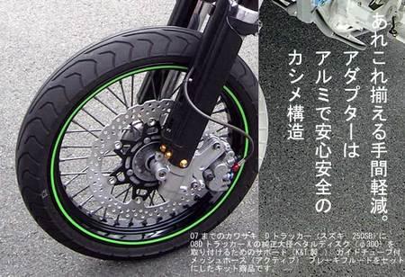 setumei1_1.jpg.jpg