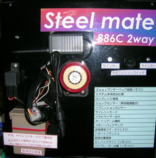 steelmate.jpg