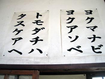 syoudosima_9.jpg